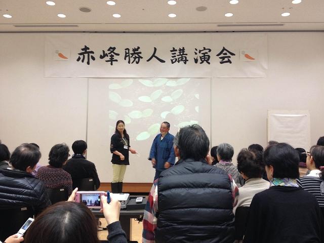 赤峰勝人陰陽講座(1)