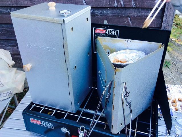 燻製器2台