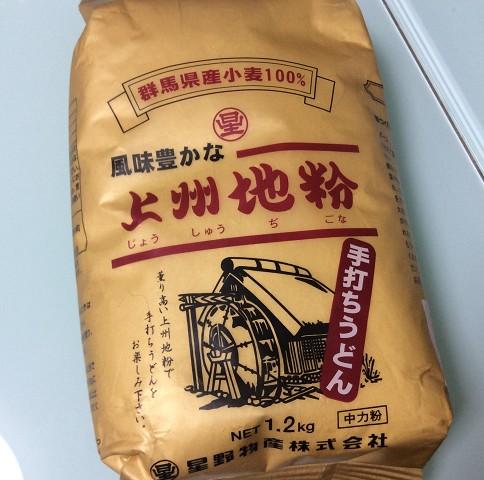 上州地粉(1)